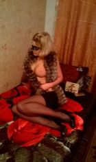Ирина sexi (г. Бийск)