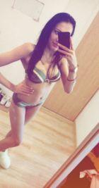 Карина, фото с сайта SexoBiysk.com